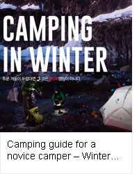 Camping guide for a novice camper - Winter Camping