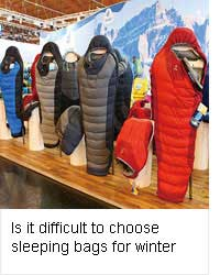 Is it difficult to choose sleeping bags for winter?