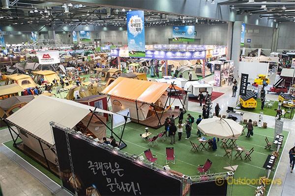 International Camping Fair 2004