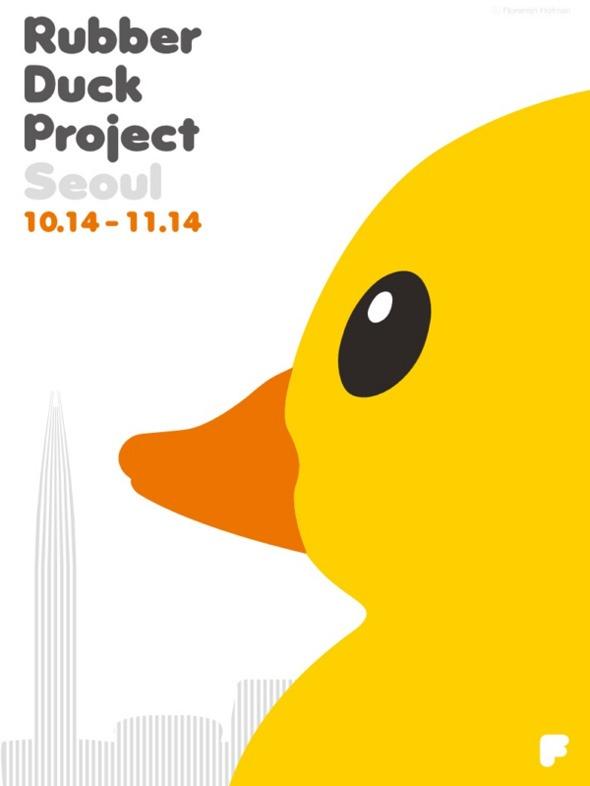 ruber_duck_porject_seoul