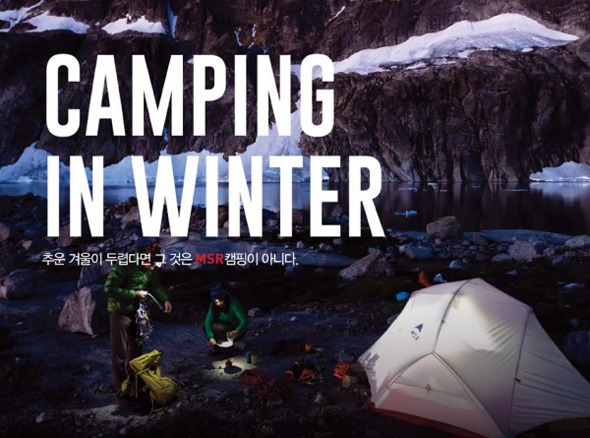 winter_camping_01