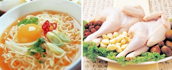 instant_noodle